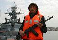 """Военнослужащий большого противолодочного корабля """"Сметливый"""""""