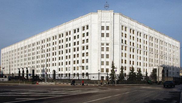 Здание Минобороны России. Архивное фото