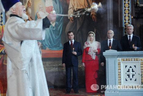 Дмитрий Медведев с супругой Светланой, Владимир Путин и Сергей Собянин