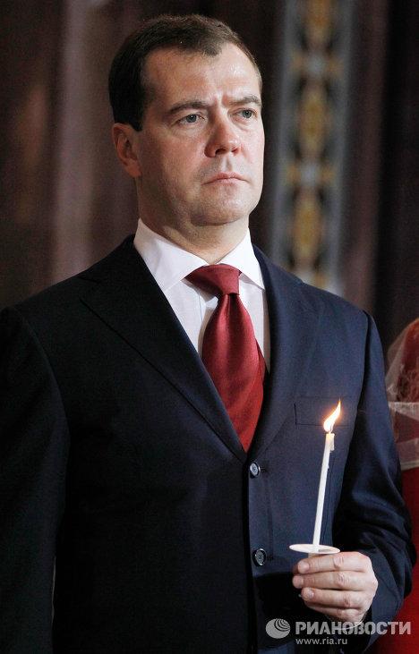 Дмитрий Медведев на праздничном пасхальном богослужении в храме Христа Спасителя