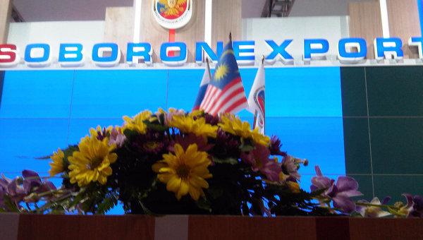 Стенд Рособоронэкспорта на выставке в Малайзии