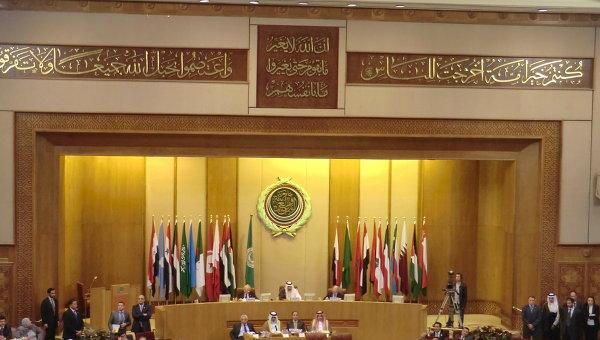 Заседание Совета ЛАГ на уровне глав МИД. Архивное фото