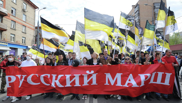 Шествие националистов Русский марш. Архивное фото