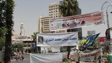 Сирия готовится к парламентским выборам