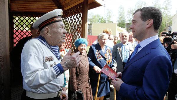 Рабочая поездка Д. Медведева в Тамбов