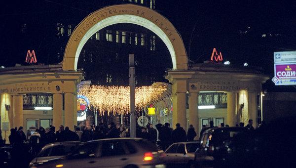 Станция метро Кропоткинская вечером