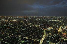 Вид на ночной Токио. Архивное фото