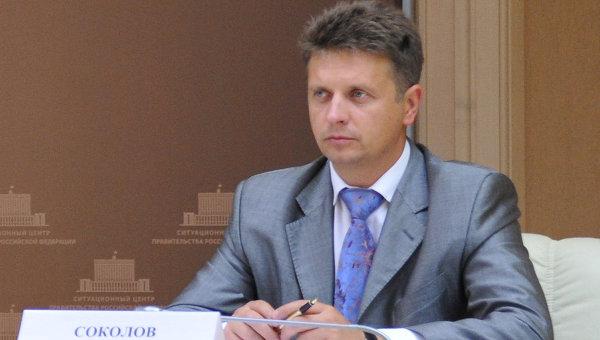 Максим юрьевич соколов член правительства россии
