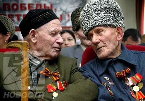 РИА Новости. Фото Саида Гуциева