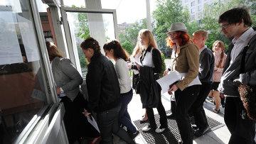 Сдача ЕГЭ по русскому языку в московской школе