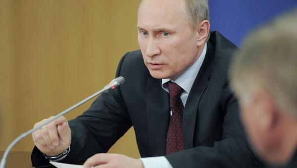 В.Путин на открытии нового здания Санкт-Петербургского городского суда