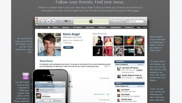 Скриншот соцсети Ping от Apple