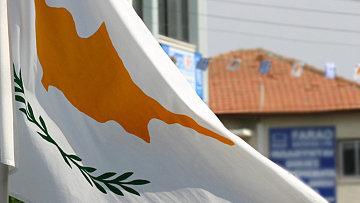 Флаг Кипра. Архивное фото