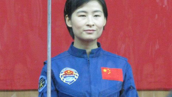 Первая китайская женщина-космонавт Лю Ян