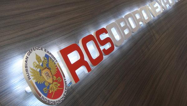 «Рособоронэкспорт» потратил 13,2 млн. руб.  наабонемент втеатр