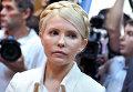 """Экс-премьер-министр Украины и лидер партии """"Батькивщина"""" Юлия Тимошенко. Архив"""