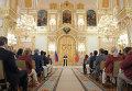 В.Путин на церемонии вручения госнаград российским олимпийцам