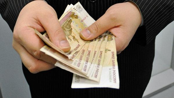 Деньги. Архив
