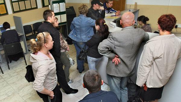 окончательно решили центр занятости населения калининград рабрта юристом для расчета количества