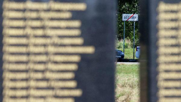 Акция памяти, посвященная годовщине теракта в Беслане