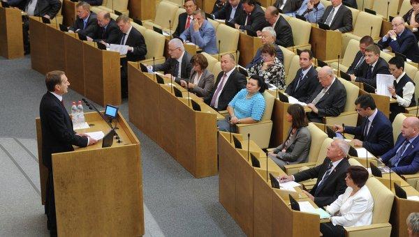 Первое пленарное заседание Госдумы РФ осеннего созыва. Архив