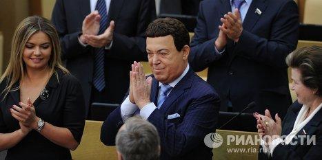 Первое пленарное заседание Госдумы РФ осеннего созыва