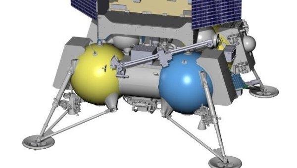 Посадочный зонд Луна-Глоб, архивное фото