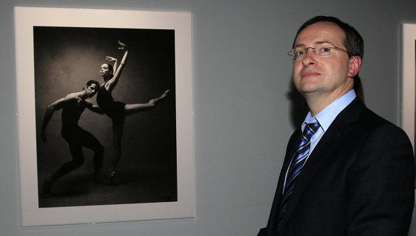 Открытие выставок в Московском Доме Фотографии