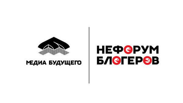 Логотип НеФорум для блогеров