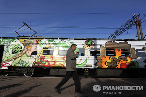 Поезд российской государственности прибыл в Великий Новгород
