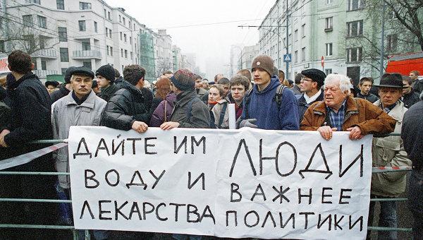 https://cdn1.img.ria.ru/images/76599/11/765991112.jpg