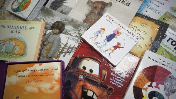 Книга в подарок ребёнку