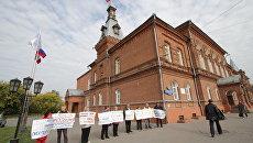 Работники обанкротившегося Омск-Полимера устроили пикет у Горсовета