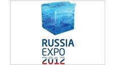 Логотип ЭКСПО 2012
