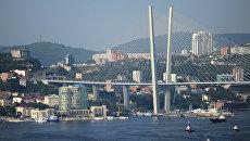Мост через бухту Золотой Рог во Владивостоке. Архив