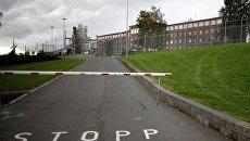 Тюрьма Ила в Норвегии, где, скорее всего, будет содержаться Андерс Брейвик