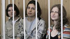 Заседание суда в отношении участниц панк-группы Pussy Riot