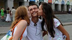 Уфа Башкирия праздник поцелуй