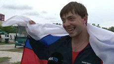 Российские фанаты на Евро-2012 живут в промокших палатках и без удобств