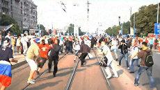 Нападение на российских болельщиков в Варшаве. Кадры потасовки