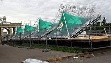 Огромную фан-зону к Евро-2012 строят на территории ВВЦ в Москве