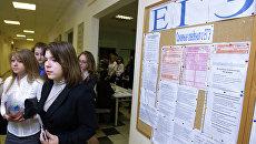 Учащиеся школы направляются в класс для сдачи единого государственного экзамена