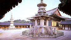 Кёнджу, Республика Корея