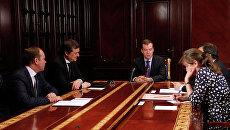 Премьер-министр России Д.Медведев проводит совещание в Горках
