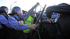 Задержания участников митинга Марш миллионов в Москве. Архив