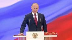 Инаугурация Путина: кавалерийский эскорт, присяга, именитые гости и парад
