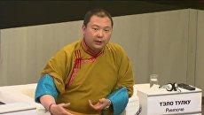 Россия и духовное наследие Тибета