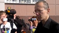 Экс-кандидат в мэры Шеин привез в суд иск и диск с видеоматериалами