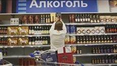 Алкоголь: культура потребления и социальные последствия