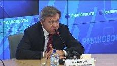 Россия в Европе и в мире: текущая повестка дня